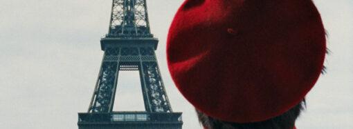 Одесситов зовут посмотреть допремьерные показы французских кинофильмов