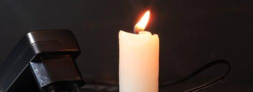 Отключение света в Одессе 11 февраля: какие улицы останутся без электричества