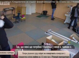 Скандал с одесскими полицейскими: следователи во время обыска воровали мелкие вещи (видео)