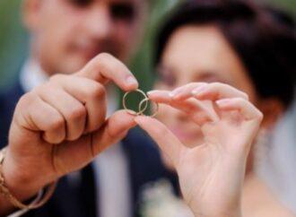 Одеська область опинилася серед рекордсменів за кількістю укладених шлюбів та розлучень у 2019 році