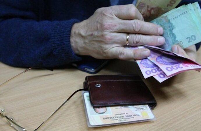 Кому в Одессе помогут оплатить тепло?