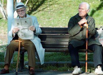 Новые законы для пенсионеров: что хотят изменить