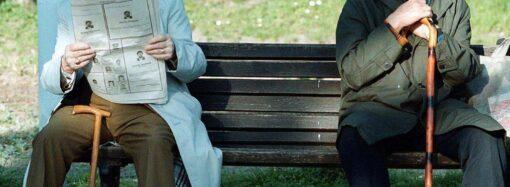 Обзор писем: почему пенсия после перерасчета не выросла?