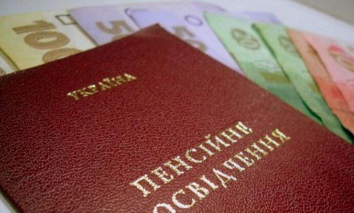 В Украине работающим пенсионерам грозят штрафы