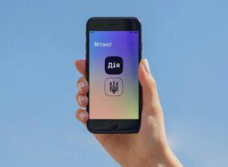 """В Україні запустили мобільний додаток """"Дія"""": можна користуватися посвідченням водія у своєму смартфоні (відео)"""
