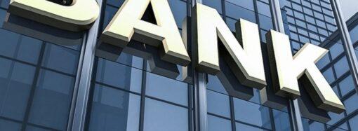 Одессит умудрился выманить у банка больше миллиона гривен: ему грозит срок