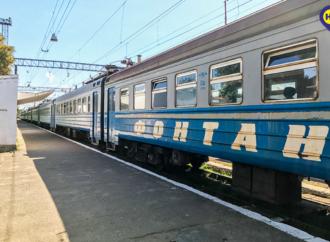 Пассажирский поезд Одесса-Киев будет курсировать под охраной