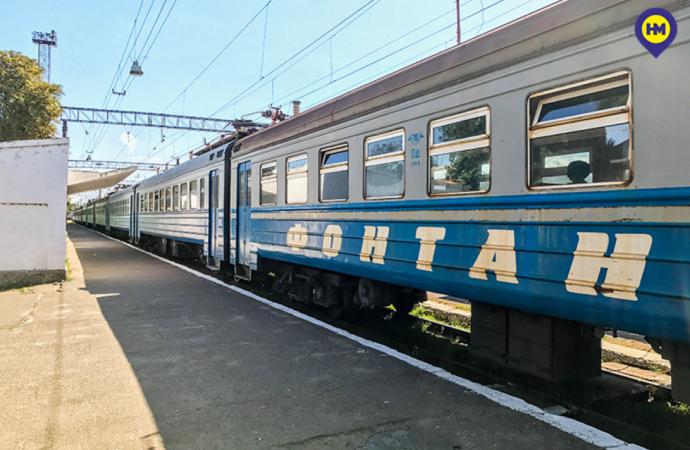 18 февраля отменят два одесских пригородных поезда