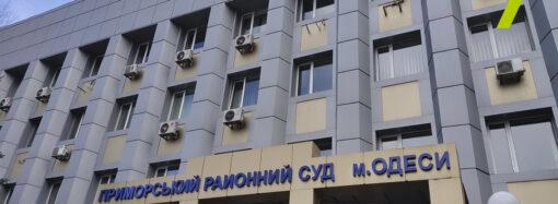 У громадському місці без документів: в Одесі жінка заплатить 17 тис грн за порушення карантину