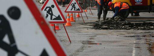 Ремонт дорог в Одессе: где возможны заторы 15 апреля