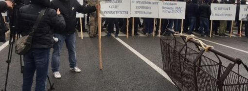 """Рыбаки перекрыли трассу Одесса-Рени, протестуя против """"рыбной мафии"""""""