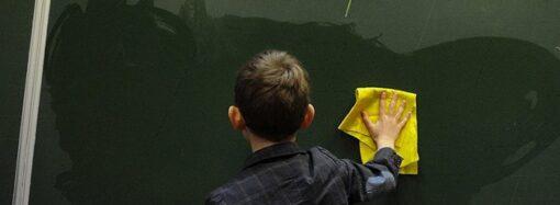 Одесские школьники выйдут на очную учебу (видео)