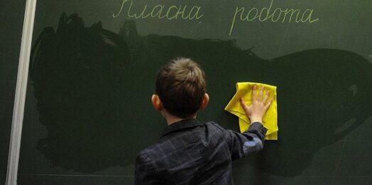Остаться в живых в Одессе: идем в школу, как на фронт