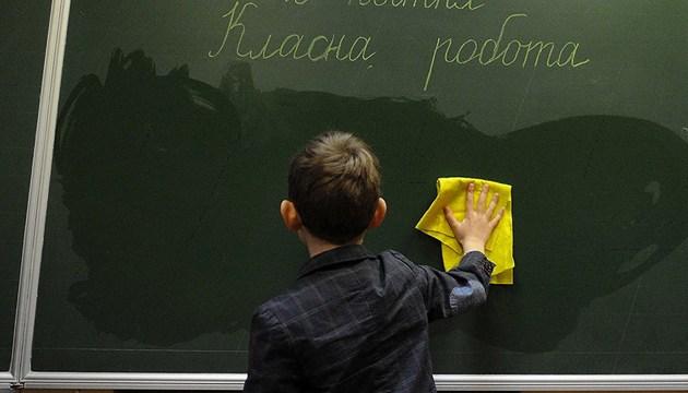 Одесские школьники вышли с карантина