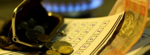 Тарифы на газ: в Кабмине обещают зафиксировать цену на время карантина
