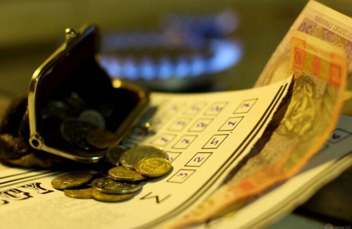 Газ в сентябре для одесситов подорожал: сколько заплатим?