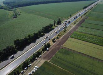 Трассу Одесса-Киев реконструируют: что изменится?