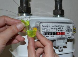 Газовые системы дома: кто платит за проверку?
