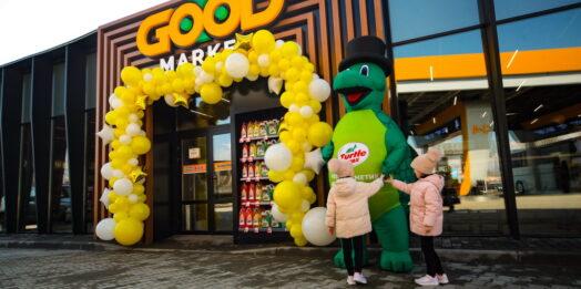 Хто замінить українцям класичні гіпермаркети?