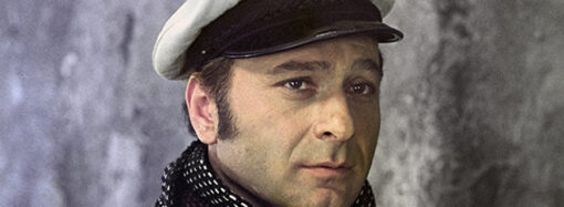 Кумиры: Арчил Гомиашвили едва не сыграл Штирлица