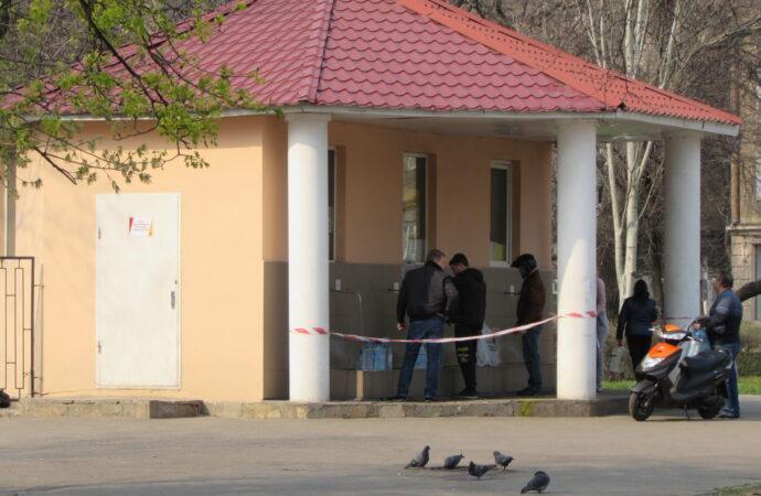 Бювет в Старобазарном сквере закрыли на ремонт: когда откроют?