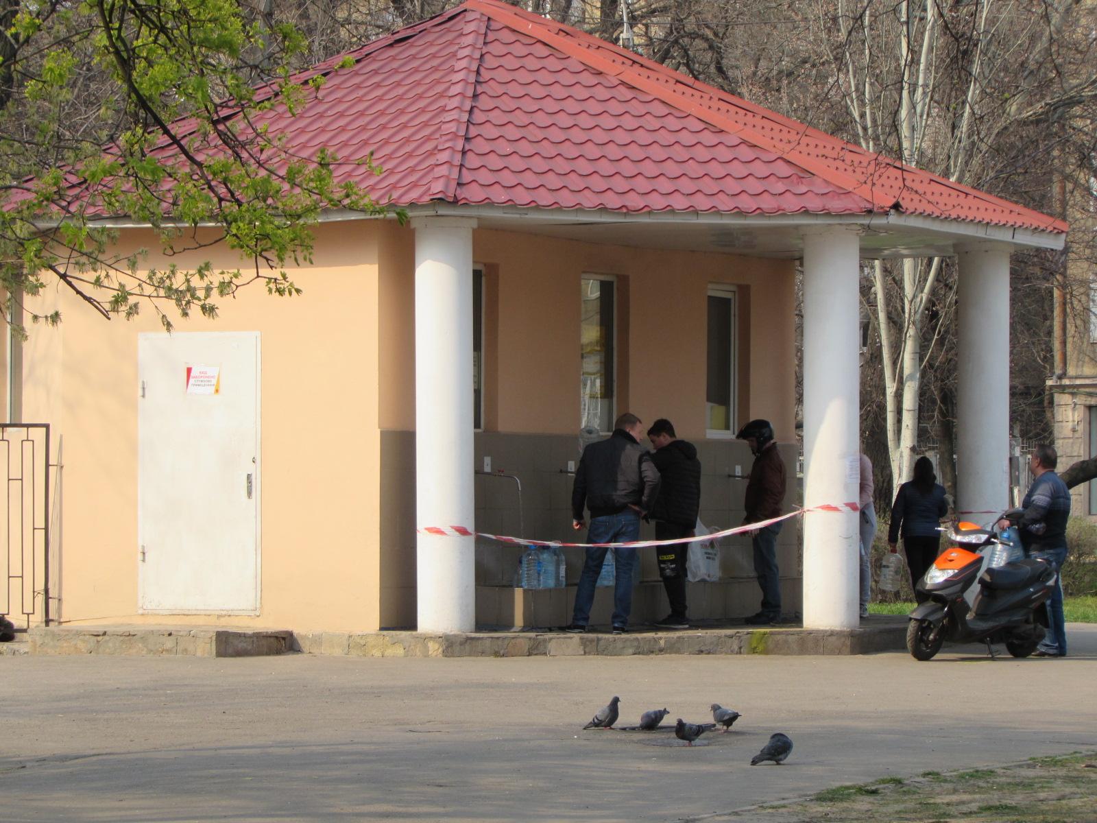 Бювет возле Прохоровского сквера