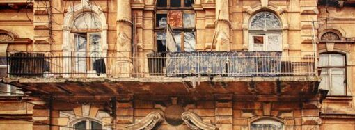 Карантинные экскурсии: одесские дворики