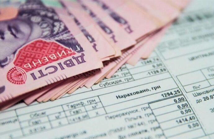 Кабмін погодив збільшення субсидій на час карантину
