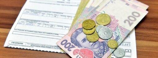 В Уряді спростять порядок надання субсидій громадянам, які втратили роботу у зв'язку з карантином