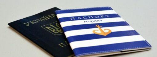 В Украине вводят электронный сервис, который убережет от коррупции моряков