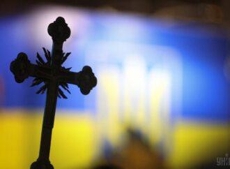Богослужіння онлайн: Зеленський анонсував проєкт «Великдень вдома»