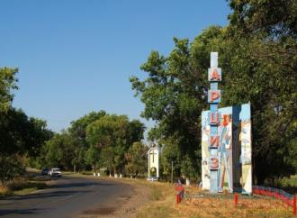 Куда поехать в Одесской области: Арциз — маленький кусочек Франции