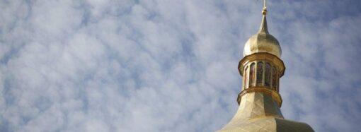 В Одесі правоохоронці розпочали кримінальне провадження через побори у храмі