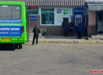 В городе под Одессой отменили все автобусы в другие населенные пункты