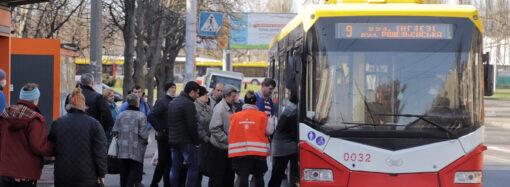 Льготы на проезд в общественном транспорте Одессы временно отменят с 23 марта