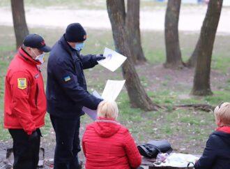 В Одессе грозятся штрафовать людей, гуляющих толпами во время карантина