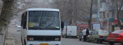 В Одесском регионе официально распорядились закрыть все междугородние автостанции