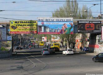 На Пересыпи в Одессе временно закроют проезд: где и на сколько?
