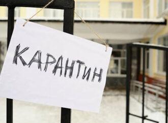 В Одесской области предпринимателя оштрафовали за несоблюдение карантина