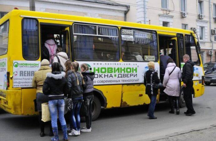 В Одессе ввели новые правила проезда в общественном транспорте