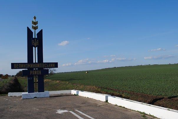 Неизведанные места Одесской области: Великомихайловка была центром торговли и ремесел