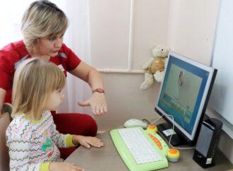 Для детей с особенностями развития в Одессе разработали онлайн-систему обучения в карантин