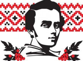 Як в Одесі відбудеться вшанування пам'яті Тараса Шевченка: план заходів