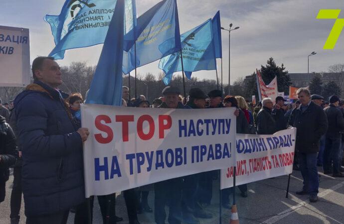 Что произошло в Одессе 3 марта: акции протеста и экспресс-тесты на коронавирус