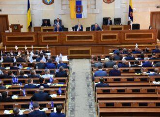В Одесской области 2020-й объявили годом славы участников Второй мировой войны