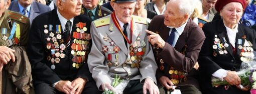 Свой кошелек: сколько получат к майским праздникам ветераны и жертвы нацистских преследований?