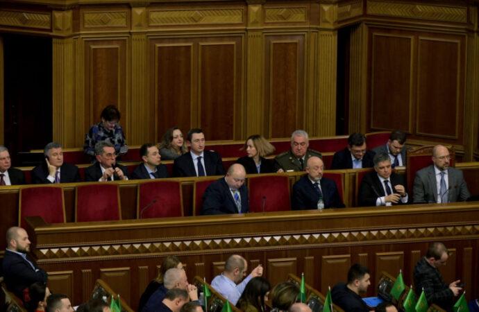 Уряд Шмигаля: хто увійшов у новий склад Кабінету Міністрів