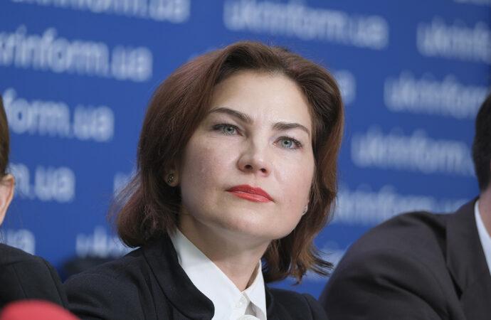 На посаду генерального прокурора України вперше призначили жінку