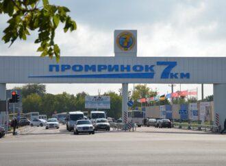 """Одесский рынок """"7 километр"""" продолжает работать"""