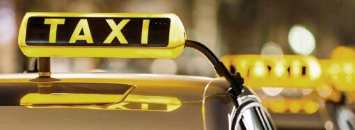 Одеса у ТОП-6 міст з найнеуважнішими клієнтами таксі